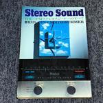 STEREO SOUND NO.011 1969 SUMMER/ステレオサウンド 11号