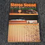 STEREO SOUND NO.013  1970 WINTER/ステレオサウンド 13号