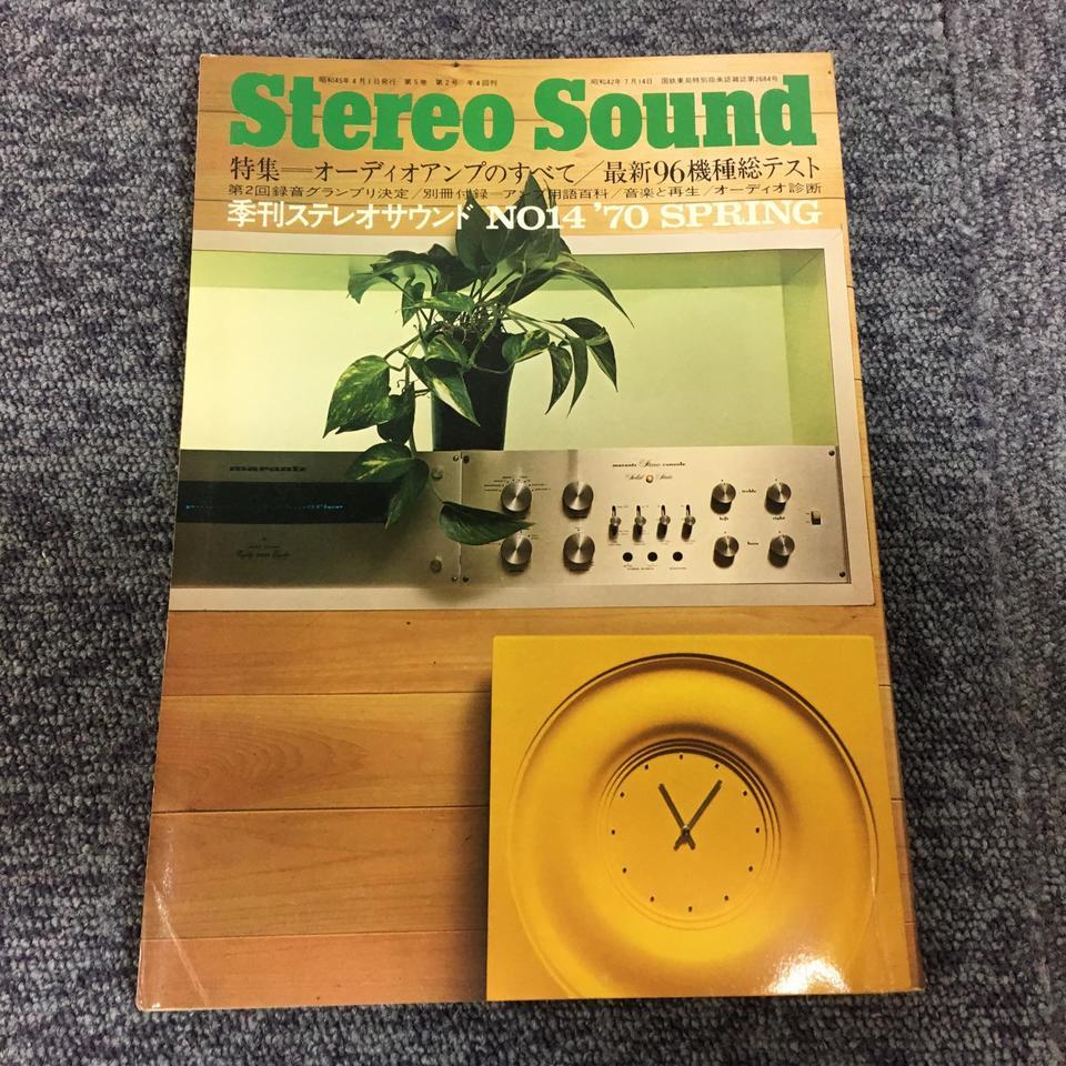 STEREO SOUND NO.014  1970 SPRING/ステレオサウンド 14号  画像