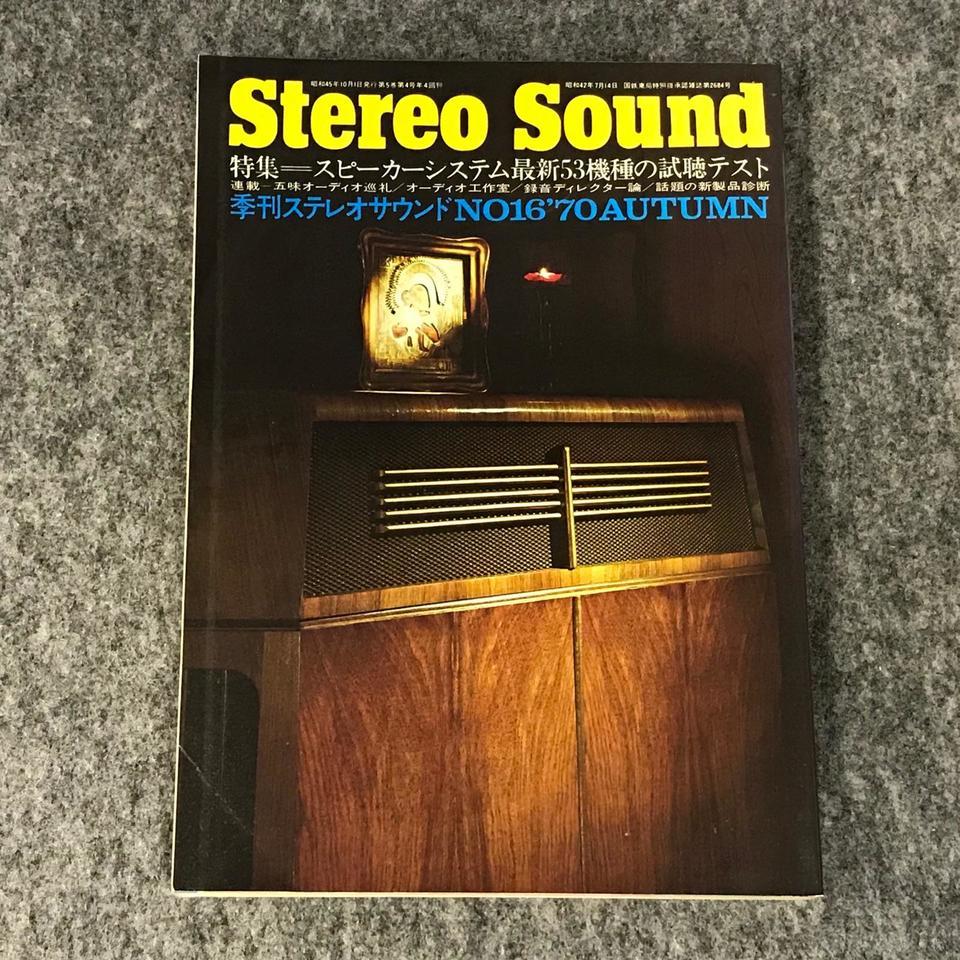 STEREO SOUND NO.016 1970 AUTUMN/ステレオサウンド 16号  画像