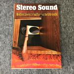 STEREO SOUND NO.017 1971 WINTER/ステレオサウンド 17号