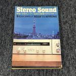 STEREO SOUND NO.018 1971 SPRING/ステレオサウンド 18号