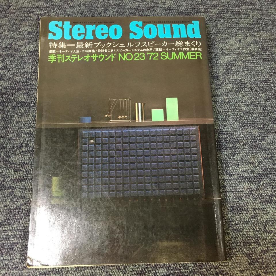 STEREO SOUND NO.023 1972 SUMMER/ステレオサウンド 23号  画像