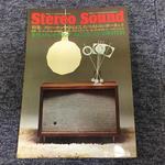 STEREO SOUND NO.025 1973 WINTER/ステレオサウンド 25号