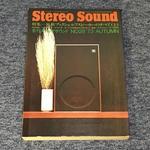 STEREO SOUND NO.028 1973 AUTUMN/ステレオサウンド 28号