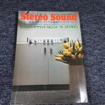 STEREO SOUND NO.034  1975 SPRING/ステレオサウンド 34号
