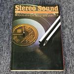 STEREO SOUND NO.037 1976 WINTER/ステレオサウンド 37号