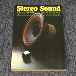 STEREO SOUND NO.038 1976 SPRING/ステレオサウンド 38号