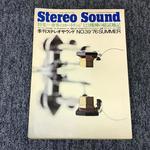 STEREO SOUND NO.039 1976 SUMMER/ステレオサウンド 39号