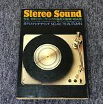 STEREO SOUND NO.040 1976 AUTUMN/ステレオサウンド 40号