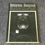 STEREO SOUND NO.041 1977 WINTER/ステレオサウンド 41号