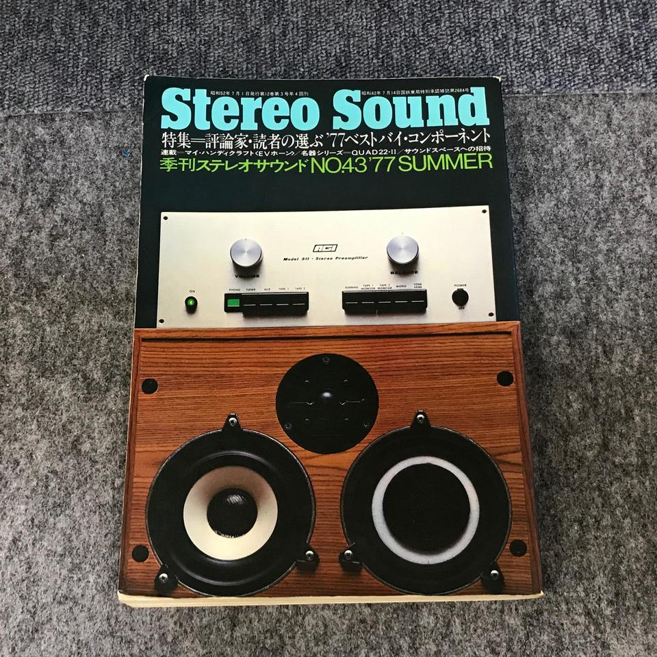 STEREO SOUND NO.043 1977 SUMMER/ステレオサウンド 43号  画像