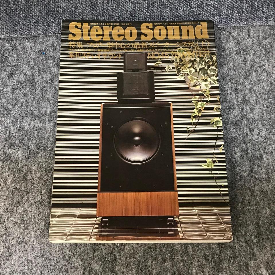 STEREO SOUND NO.045 1978 WINTER/ステレオサウンド 45号  画像