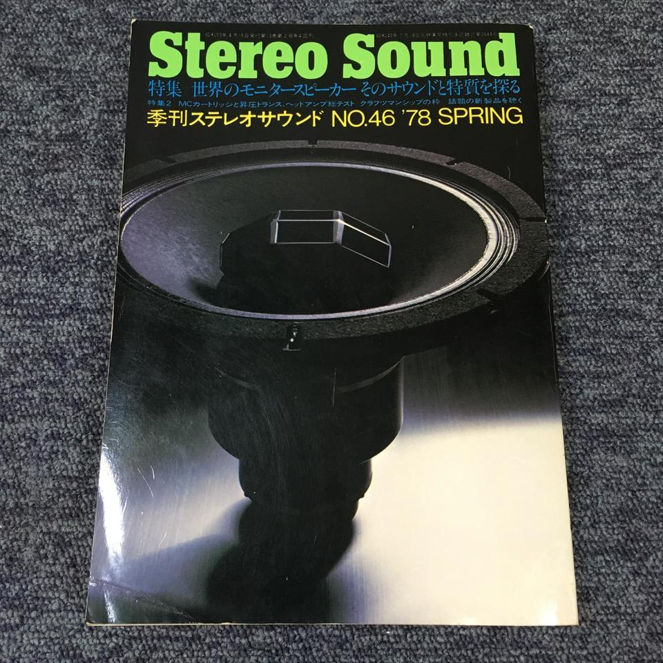 STEREO SOUND NO.046 1978 SPRING/ステレオサウンド 46号  画像