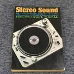 STEREO SOUND NO.048 1978 AUTUMN/ステレオサウンド 48号