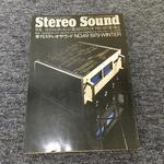 STEREO SOUND NO.049 1979 WINTER/ステレオサウンド 49号