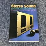 STEREO SOUND NO.053 1980 WINTER/ステレオサウンド 53号
