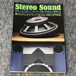 STEREO SOUND NO.054 1980 SPRING/ステレオサウンド 54号