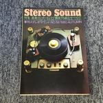STEREO SOUND NO.056 1980 AUTUMN/ステレオサウンド 56号