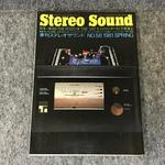 STEREO SOUND NO.058 1981 SPRING/ステレオサウンド 58号