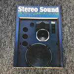 STEREO SOUND NO.059 1981 SUMMER/ステレオサウンド 59号