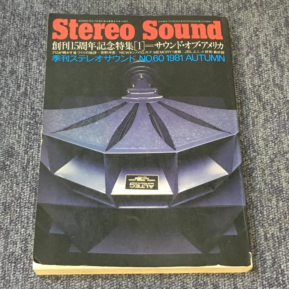 STEREO SOUND NO.060 1981 AUTUMN/ステレオサウンド 60号  画像