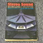 STEREO SOUND NO.060 1981 AUTUMN/ステレオサウンド 60号