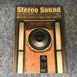 STEREO SOUND NO.061 1982 WINTER/ステレオサウンド 61号