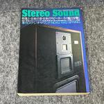 STEREO SOUND NO.062 1982 SPRING/ステレオサウンド 62号