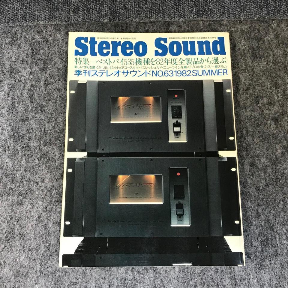 STEREO SOUND NO.063 1982 SUMMER/ステレオサウンド 63号  画像