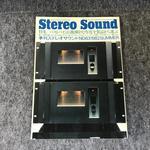 STEREO SOUND NO.063 1982 SUMMER/ステレオサウンド 63号