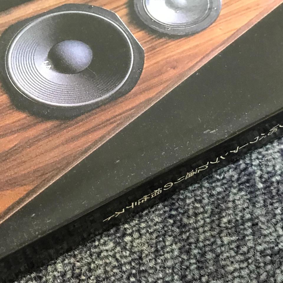 STEREO SOUND NO.065 1983 WINTER/ステレオサウンド 65号  画像