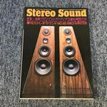 STEREO SOUND NO.065 1983 WINTER/ステレオサウンド 65号