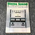 STEREO SOUND NO.066 1983 SPRING/ステレオサウンド 66号