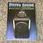 STEREO SOUND NO.067 1983 SUMMER/ステレオサウンド 67号