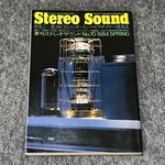 STEREO SOUND NO.070 1984 SPRING/ステレオサウンド 70号