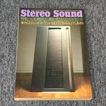 STEREO SOUND NO.072 1984 AUTUMN/ステレオサウンド 72号