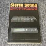 STEREO SOUND NO.073 1985 WINTER/ステレオサウンド 73号