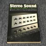 STEREO SOUND NO.074 1985 SPRING/ステレオサウンド 74号