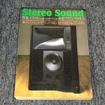 STEREO SOUND NO.076 1985 AUTUMN/ステレオサウンド 76号