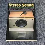 STEREO SOUND NO.077 1986 WINTER/ステレオサウンド 77号