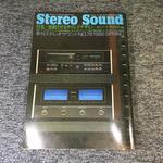 STEREO SOUND NO.078 1986 SPRING/ステレオサウンド 78号