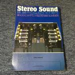 STEREO SOUND NO.079 1986 SUMMER/ステレオサウンド 79号