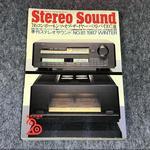 STEREO SOUND NO.081 1987 WINTER/ステレオサウンド 81号