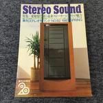 STEREO SOUND NO.082 1987 SPRING/ステレオサウンド 82号