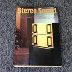 STEREO SOUND NO.084 1987 AUTUMN/ステレオサウンド 84号