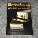 STEREO SOUND NO.085 1988 WINTER/ステレオサウンド 85号