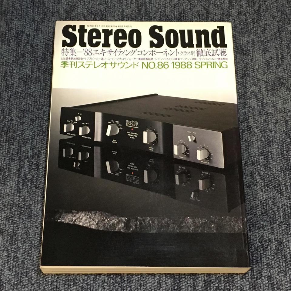 STEREO SOUND NO.086 1988 SPRING/ステレオサウンド 86号  画像