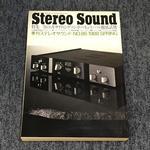 STEREO SOUND NO.086 1988 SPRING/ステレオサウンド 86号