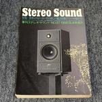 STEREO SOUND NO.087 1988 SUMMER/ステレオサウンド 87号